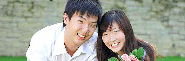 Cátedra del Amor en la Universidad de China